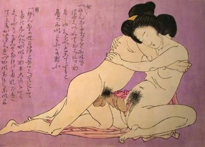 pittori-incisori giapponesi del '7-800